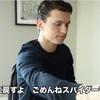 スパイダーマン推し必見!トム・ホランド単独インタビュー「アベンジャーズ/インフィニティウォー」