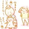 【恋愛】恋人と会いたくて仕方ないときLINEを入れるのは逆効果?