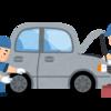 ディーラー車検ってどのくらい掛かるの?|ついでにヘッドライトの曇りを除去。