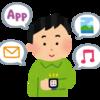 【アップルウォッチ】が手放せなくなった【シニア世代】のお気に入り機能(アプリ)3つ。