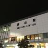 秋ツアー岡山市民会館