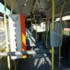ジェロナグラ 乗っていたバスが交通事故を起こしました。負傷者1名