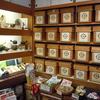 大谷茶園 京都市伏見稲荷 日本茶専門店 和紅茶 スイーツ