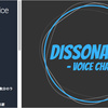 Dissonance Voice Chat マルチプレイで定番のボイスチャット[UNet / Photon / ForgeNetworking]に対応(クリアな音質、PC&モバイルでも使える!)