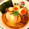 横浜の行列店「鶏喰」 神奈川淡麗系、香る醤油のあっさり鶏ラーメン
