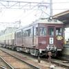 5月8日の近代化産業遺産特別運行 3両編成になったレトロ電車は