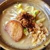 さつま揚げが特徴。九州麦味噌野菜らーめん。半田市にて