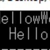 C#でFirebirdのストアドを書く