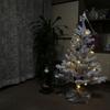【大人女子】のWhite Christmas