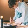 筆で字を書く