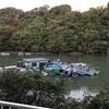 ワカサギ釣り 相模湖 天狗岩 2016.11.4