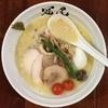 【今週のラーメン3628】 らぁめん冠尾 (東京・恵比寿) 特製純白湯らぁめん 〜旨味の鶏が総力上げたような深みとすっきり感!たまに弾けて特製旨し!
