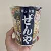 【新商品】ちょっと気になったカップ麺のお話