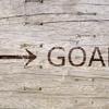 目標達成、その前に・・・