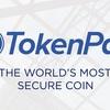 【注目ICO!】第二のADKと話題の10倍期待銘柄『TokenPay(トークンペイ)』を解説
