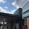 ぐるっと九州乗り鉄の旅(28)