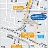 大阪ハーフマラソン2017