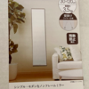 ニトリの壁掛け鏡 ウォールミラーを石膏ボード壁の下地にしっかり取り付ける【娘の部屋に設置編】