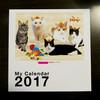 FUJIFILMのネットプリントサービス「マイカレンダー」でオリジナルカレンダーを作ってみた