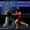 ナムコの鉄拳、セガのバーチャファイター、コナミの『武戯』