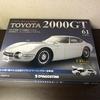 トヨタ 2000GT 61~65