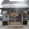 【御朱印】函館市(旧椴法華村)新八幡町 椴法華八幡神社