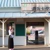 移住者も多い、山と海に囲まれた観光スポット。千葉県富津市金谷の滞在情報まとめ。