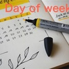 英語の曜日を略す時の表記方法は?【3種類紹介!】