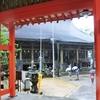 高野・熊野・伊勢巡り(23) 青岸渡寺。