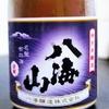 八海山 特別本醸造 イオン限定 オリジナルラベル