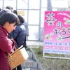 東海エリアNo.1いちご狩りspot「苺のおうち」