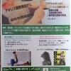 ★痛み改善パーソナルセッション★