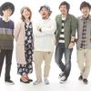HOTLINE2017関西エリアファイナル出場バンド決定!