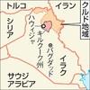 イラク政府軍、キルクークに進軍 交戦開始の情報も