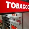 たばこのふりをしてトランプを販売する『うそのたばこ店』訪問レポート