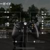 PUBG【Xbox版】最新操作方法