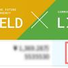 SHIELD(シールド)×LINE コミュニケーションアプリ初の仮想通貨決済ウォレット!