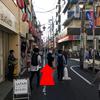 東京メトロ丸ノ内線新高円寺駅からえにしまでの道順