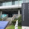 名古屋大学博物館