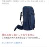 【海外旅行準備】女一人旅なに持ってく?優柔不断だけど荷物減らしたい系バックパッカーの持ち物大公開