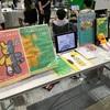 Maker Faire Tokyo 2017 出展の日記