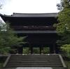 青もみじの京都東山を散策5~南禅寺と水路閣~
