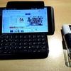 L-01Jをパソコン風に使う。タッチパッド一体型Bluetoothキーボード。