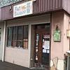 ファットバンブー(FAT BAMBOO)/ 札幌市東区北21条東16丁目