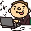 【報告】ドコモ版 悪徳有料サイトを解約出来ました!