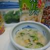 レトルトのスープや炊き込みご飯の素は、具材増し増しで