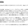 今週は、静岡でYouTubeセミナーでした。