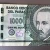 パラグアイの通貨(グアラニー)を紹介【トラベラー必見】