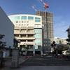 学食巡り 229食目 広島大学 東千田キャンパス