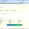 Spring Boot + npm + Geb で入力フォームを作ってテストする ( その48 )( 入力画面3を作成する )